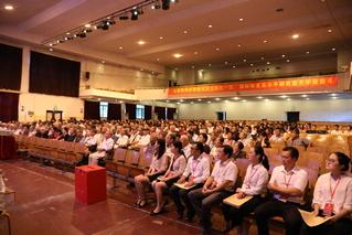 机关党工委选举出席中国共产党苏...