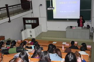 机关党工委组织女性健康生活讲座